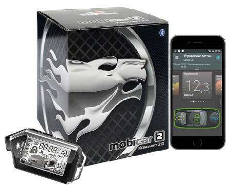 Автосигнализация с автозапуском с телефона Scher-Khan Mobicar (Шерхан Мобикар) 2