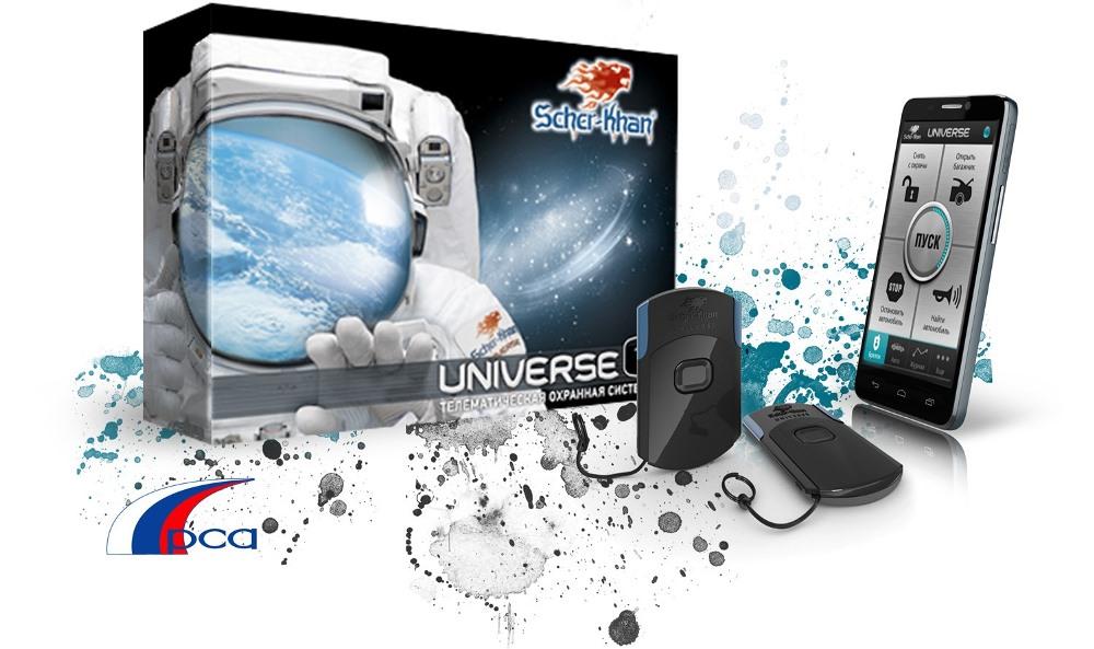 Scher Khan Universe 3 present