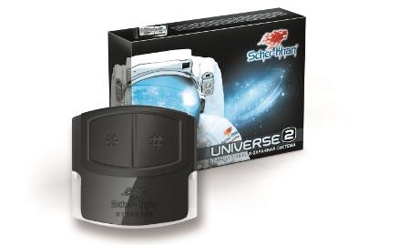 Scher Khan Universe 2 box