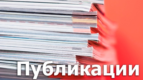 publications all