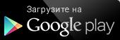 appGoogle ru