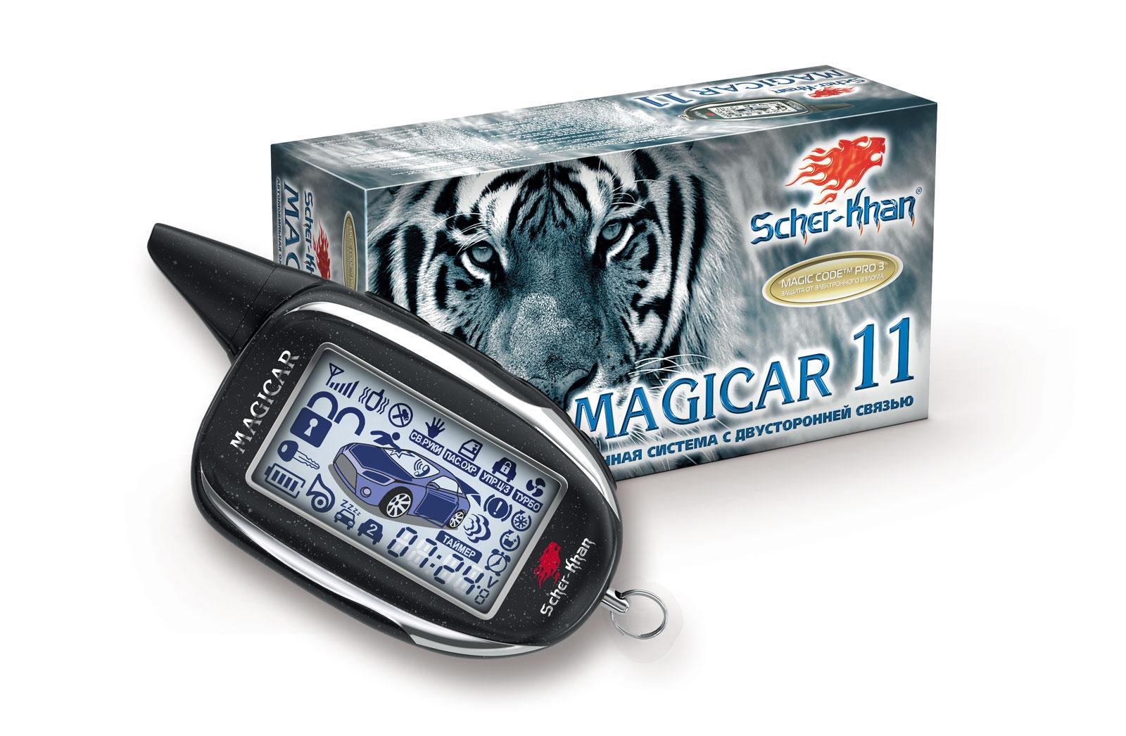 sk magicar 11