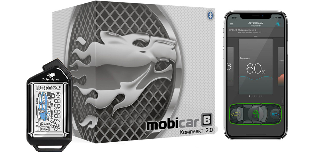 Автосигнализация Scher-Khan Mobicar B (2CAN2LIN, Bluetooth)