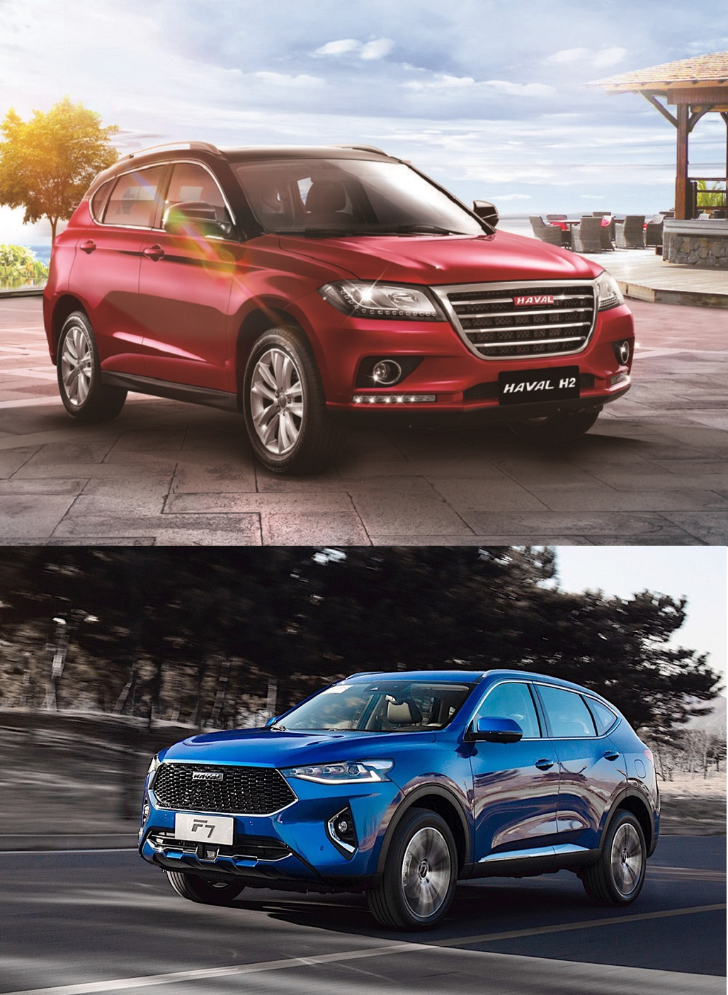 Haval H2 F7 collage