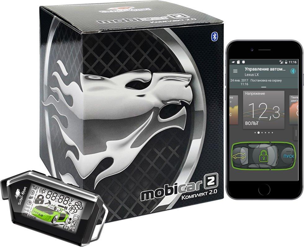 SCHER-KHAN MOBICAR 2 управляется смартфоном!